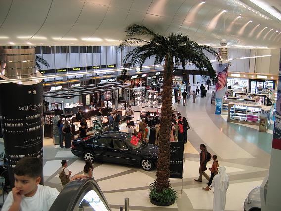 Международный аэропорт столицы